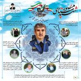 شهید منصور ستاری