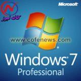 باگ جدید در ویندوز ۷