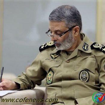 تامین امنیت مرزها و صیانت از کیان نظام مقدس جمهوری اسلامی ایران