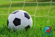برگزاری مرحله یک شانزدهم نهایی رقابت های جام حذفی