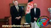 قطع کمک آمریکا به افغانستان