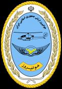 بالگردهای هوانیروز ارتش در خدمت ستاد انتخابات کشور و اعزام به مناطق صعبالعبور