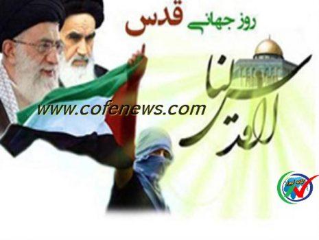 بیانیه  ارتش جمهوری اسلامی ایران به مناسبت روز قدس