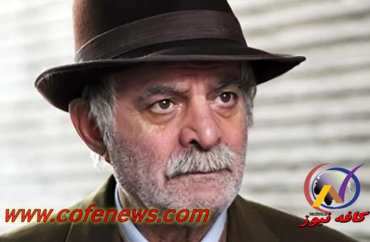 سیروس گرجستانی، بازیگر پرکار سینما و تئاتر و تلویزیون ایران در گذشت