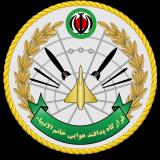 سلام محبتآمیز و قدردانی رهبر معظم انقلاب اسلامی به آحاد کارکنان، فرماندهان و خانواده پدافند هوایی