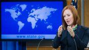 کاخ سفید: حادثه برای نفتکش اسرائیلی تاثیری بر مذاکرات وین ندارد