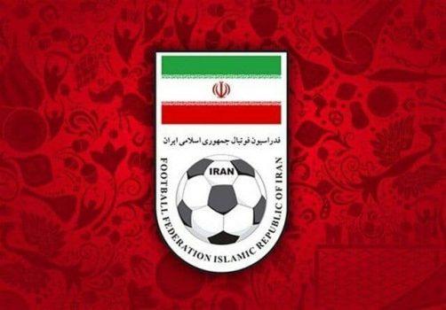 واکنش به سلب میزبانی از ایران