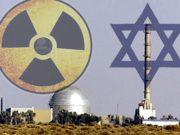 حمله به تاسیسات اتمی دیمونا