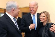 اول نتانیاهو بعد ایران