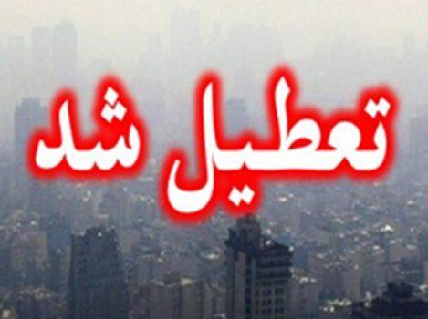 تعطیلی بازار تهران برای چهارمین هفته متوالی