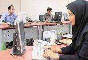 دورکاری کارمندان در تهران