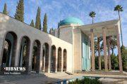 روز بزرگداشت سعدی شیرازی گرامی باد