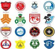 برنامه پخش رقابت های لیگ برتر