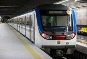 افزایش ۲۵ درصدی بلیت مترو