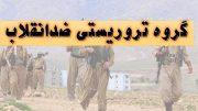 ۲ نفر از رزمندگان اسلام شهید شدند