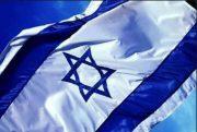اسرائیل بخشی از استراتژی ژنرال سلیمانی را به چشم دید!