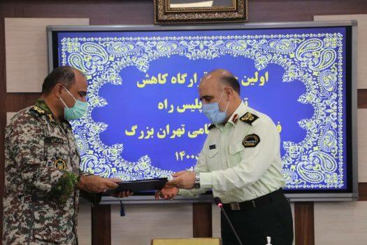 تقدیر و تشکر نیروی انتظامی از فرمانده گروه پدافند هوایی تهران