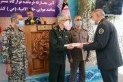 اهدا حکم انتصاب فرمانده قرارگاه مشترک پدافند هوایی خاتم الانبیا(ص)