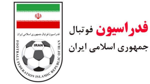 تیم ملی فوتبال زنان ایران عازم بلاروس شد