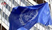 نشست شورای حکام آژانس بینالمللی انرژی اتمی