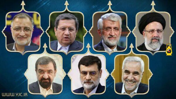 جزییات مناظره انتخاباتی امروز؛ شنبه ۱۵ خرداد
