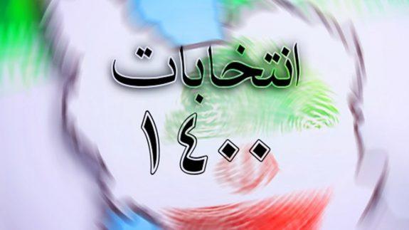 تبریک بر مردم ایران زمین