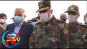 خیر مقدم به فرمانده نیروی زمینی ارتش در شهرستان خاش ( کلیپ )