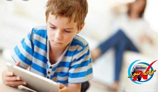 بلاهایی که موبایل بر سر کودک شما می آورد