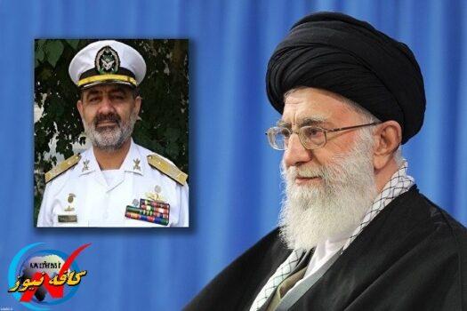 امیر دریادار دوم شهرام ایرانی فرمانده نیروی دریایی ارتش شد