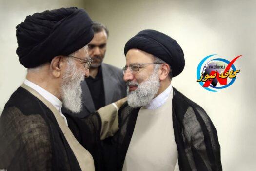 دیدار اعضای هیئت دولت با رهبر معظم انقلاب، امروز
