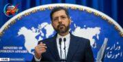 وضعیت پنج نمایندگی جمهوری اسلامی ایران در افغانستان