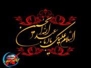 آخرین دعای حضرت سیّد الشّهدا در روز عاشورا