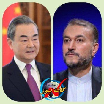 اعلام آمادگی وزیر خارجه چین برای همکاری