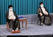 بیانات رهبری در مراسم تنفیذ سیزدهمین رئیس جمهوری