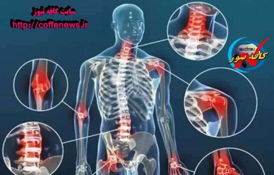 مواردی در مورد درمان بیمارهای استخوانی