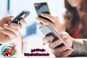 فعالسازی ۱۶ میلیون تلفن همراه در یک سال