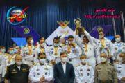 ایران قهرمان ششمین دوره مسابقات جام دریا شد