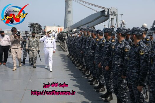 دیدار فرمانده نیروی دریایی ارتش با کارکنان ناوگروه ۷۵